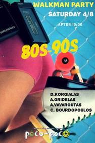 Walkman Party 80s 90s at Poco Poco