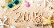 Tzatza-lucky Summer Sales στο Σταυροδρόμι