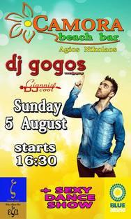 Dj Gogos at Camora Beach Bar