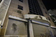 Επίθεση του Ρουβίκωνα στο υπουργείο Υποδομών (φωτο+video)
