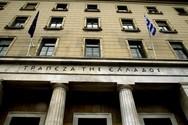 Αντιδράσεις της ΔΕΗ σε μελέτη της Τράπεζας της Ελλάδος