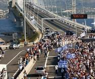Σαν σήμερα η ολυμπιακή λαμπαδηδρομία «ΑΘΗΝΑ 2004» διέσχιζε τη Γέφυρα Ρίου - Αντιρρίου!