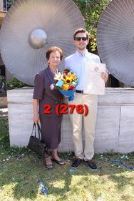 Τμήμα Πολιτικών Μηχανικών 03-08-18 Part 6/7