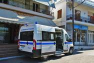 Το εβδομαδιαίο δρομολόγιο της Κινητής Αστυνομικής Μονάδας Αχαΐας