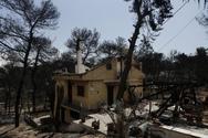 ΚοινοΤοπία: Μια πυρκαγιά που καίει όσους έχουν την ευθύνη για την ασφάλεια μας