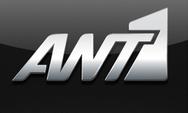 Χωρίς δελτίο ειδήσεων και σήμερα ο ANT1