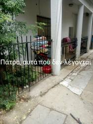 Πάτρα: Μπήκαν και πάλι οι Ρομά στον μώλο της Αγίου Νικολάου (pics)