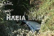 Ηλεία: Βρέθηκε ζωντανός μέσα σε χαντάκι 43χρονος που αγνοούνταν (pics)