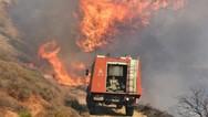 Φωτιά στην Κερατέα - Μεγάλη κινητοποίηση από την πυροσβεστική
