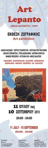 Art Lepanto - Στο λιμανάκι της Ναυπάκτου η τέχνη μετασχηματίζεται σε δύναμη για τη ζωή (pics)
