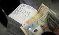 Πάτρα: Λύθηκε το 'μυστήριο' των λογαριασμών που δεν... έρχονταν!