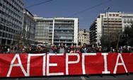 Πάτρα: Ο Σύλλογος Ιδιωτικών Υπαλλήλων «Η Ένωση» για την απεργία του Σεπτεμβρίου