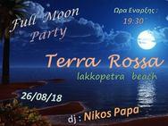 Party Αυγουστιάτικης Πανσελήνου στο Τerra Rossa