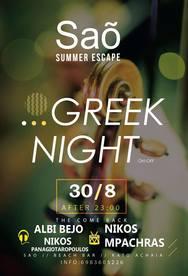 Greek Night w/ Albi Bejo, Nikos P & Nikos Bachras at Sao Beach Bar