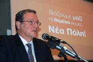 Πάτρα: «Η πόλη δεν έχει άλλα περιθώρια να χάνει ευκαιρίες» - Όσο είπε ο  Κ. Χριστόπουλος στη παρουσίαση της υποψηφιότητας του στην Αγορά Αργύρη