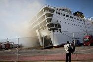 Μεγάλη κλίση έχει πάρει το πλοίο 'Ελευθέριος Βενιζέλος' (φωτο)