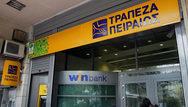 Τράπεζα Πειραιώς: Επαναλαμβανόμενα κέρδη 224 εκατ. ευρώ