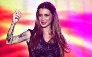 Το νέο τατουάζ της Πάολα
