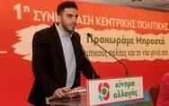 Μανώλης Χριστοδουλάκης: 'Ο ΣΥΡΙΖΑ πρέπει να πάει ξανά στο 3%'