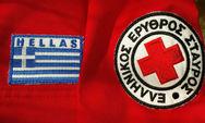 Ο Ελληνικός Ερυθρός Σταυρός για πρώτη φορά στη Διεθνή Έκθεση Θεσσαλονίκης