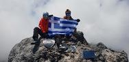 Οι πρώτες Ελληνίδες που έφτασαν στην υψηλότερη κορυφή της Ωκεανίας (φωτο)