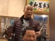 Ο κουρέας του «τρόμου» βρίσκεται στην Κίνα (video)