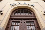 Το Θέατρο Αυλαία δεν ανήκει πλέον στην Πολιτεία Τεχνών