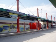 Δυτική Ελλάδα - Συλλήψεις στον αερολιμένα Ακτίου για παράνομη έξοδο από τη Χώρα