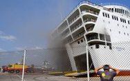 Πώς προκλήθηκε η πυρκαγιά στο πλοίο «Ελ. Βενιζέλος»