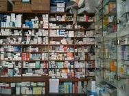 Εφημερεύοντα Φαρμακεία Πάτρας - Αχαΐας, Δευτέρα 17 Σεπτεμβρίου 2018