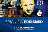 Η 'Κοσμοπλάστρα Μουσική' του Zbigniew Preisner στο Μέγαρο Μουσικής Αθηνών