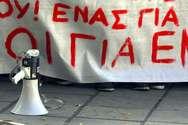 Αντεπίθεση των εκπαιδευτικών: 'Όχι στο νέο λύκειο των ταξικών φραγμών'