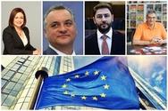 Οι ευρωβουλευτές που έρχονται στην Πάτρα για το Διευρυμένο Περιφερειακό Συνέδριο της Ε.Ε.