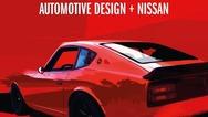 Η Nissan συμβάλλει στην ανάπτυξη νέων σχεδιαστών αυτοκινήτων