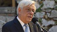Προκόπης Παυλόπουλος από την Αμαλιάδα: 'Η αρχή της αριστείας είναι βαθιά δημοκρατική'