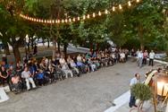 Λαμπερές και φέτος οι εκδηλώσεις προς τιμήν της Αγίας Ευφροσύνης στο Άσυλο Ανιάτων Πατρών (φωτο)
