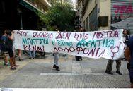 Ακτιβιστές έκαναν πορεία για το θάνατο του Ζακ Κωστόπουλου (φωτο)