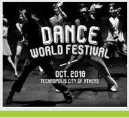International Street & Social Dance Festival στην Τεχνόπολη Δήμου Αθηναίων