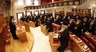 Στις 2 με 5 Οκτωβρίου συνέρχεται η Ιερά Σύνοδος της Ιεραρχίας της Εκκλησίας της Ελλάδος