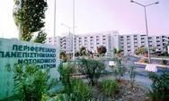 Το Πανεπιστημιακό Νοσοκομείο της Πάτρας ετοιμάζεται να μπει στην 'πράσινη' εποχή