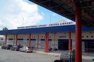 Αεροδρόμιο Αράξου: Αερομεταφορά ασθενούς εν μέσω κακοκαιρίας