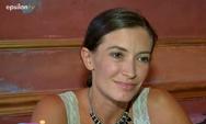 Μάρα Δαρμουσλή: «Όταν ήμουν 17 χρονών έπαθα νευρική ανορεξία» (video)