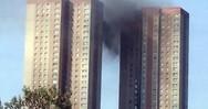 Βρετανία - Ξέσπασε φωτιά σε ουρανοξύστη