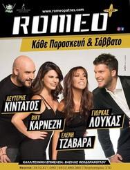 Live στο Romeo