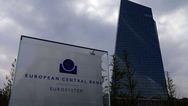 Η Ευρωπαϊκή Κεντρική Τράπεζα ζητά πιο ξεκάθαρους κανόνες της ΕΕ κατά του ξεπλύματος χρήματος