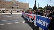 ΑΔΕΔΥ: Μαζικό το συλλαλητήριο για το ανθυγιεινό επίδομα