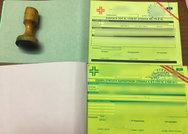 Για κατοχή ναρκωτικών και υπεξαίρεση, φόρεσε χειροπέδες ο γιατρός του Νοσοκομείου στο Μεσολόγγι