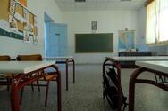 Ασφαλίζουν τα σχολεία στην Κύπρο μετά την απαγωγή των δύο μαθητών