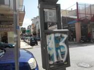 Τα άχρηστα παρκόμετρα που παραμένουν στους δρόμους της Πάτρας (pics)
