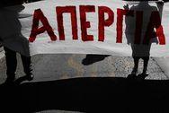 Το Σωματείο Ιπποκράτης συμμετέχει στις απεργιακές κινητοποιήσεις της ΠΟΕΔΗΝ